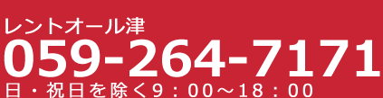 0592647171